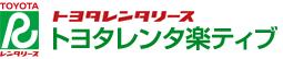 トヨタレンタリース柏東口店
