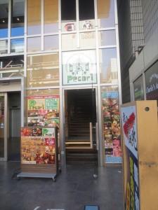 柏 Cafe&Dining Pecori